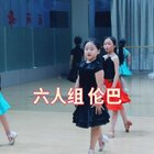#舞蹈##少儿拉丁舞伦巴#因为得到肯定而喜悦;因为自己的努力而欣慰??