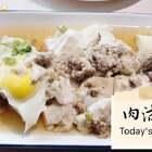【肉沫豆腐】好吃 简单😋 赞评里面抽一个龙猫包 后天就抽~ #精选##美食##热门#@美拍小助手
