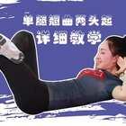 睡前虐腹练习!感受腹部脂肪燃烧!#运动# #健身# #瘦肚子#@运动频道官方账号 @美拍小助手 想快速甩掉脂肪的宝宝戳这里 http://t.cn/RntFbTi 打造完美身材,你行动了吗?
