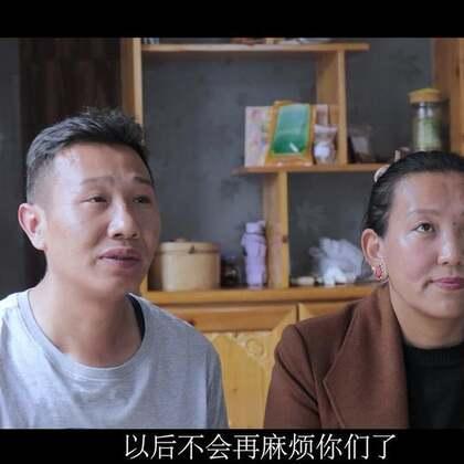 #光哥工作室#长大了,不能老是靠着父母、演员:@阿力(我们负责搞笑,你们负责点赞)#西藏维多利亚整形医院#@拉萨维多利亚整形美容 (青汁微信:ggzlwx01)