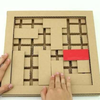 #手工#硬纸板做成的华容道益智游戏,比在手机上玩还过瘾#华容道##游戏机#