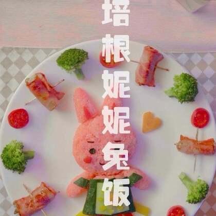 少女系妮妮兔樱花饭团~超可爱~忍不住想要吃兔兔~🐰#饭团##美食#