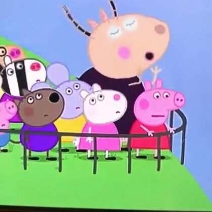 #社会人学社会猪# 点击右下角跟拍按钮,来学佩琦哟咯雷一噢!