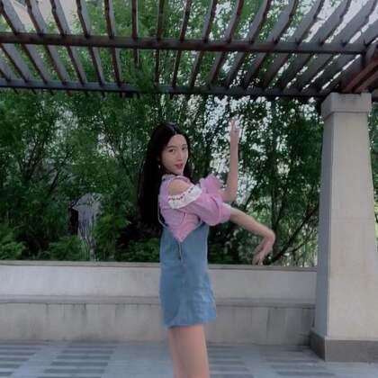 #舞蹈##精选#✨🌟Twice的《What Is Love》出炉啦,超可爱的少女#问号舞#❓喜欢点赞哦❤️别忘了留下你的❤️❤️喔~