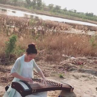 东篱舍人-古筝的美拍:中央音乐学院古筝九级练烫金视频
