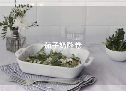 减肥良器茄子配上滋润的核桃和蜂蜜,爱美的话晚餐吃什么?试试这道茄子奶酪卷吧!20分钟搞定。#素食##工作日晚餐##健康#