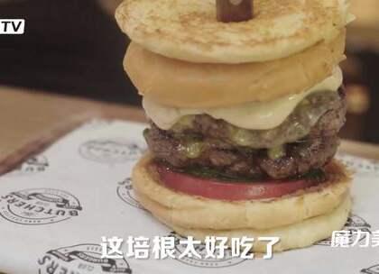 试吃北京3家网红汉堡店,298元比脸大的汉堡输给了38元汉堡王! #魔力美食##美食##汉堡#
