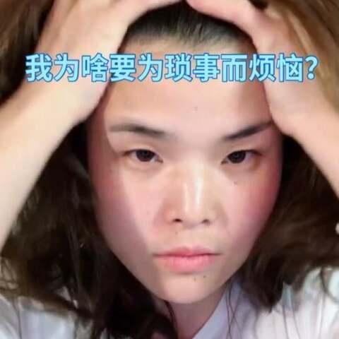 【苏大大阿~美拍】#化妆教程##化妆前后对比##发型#...