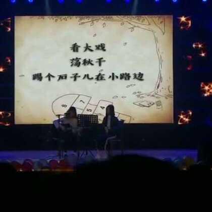 《姐姐》李雨!!!想起了好多小时候美好的回忆!大家可以学起来,真的好好听!