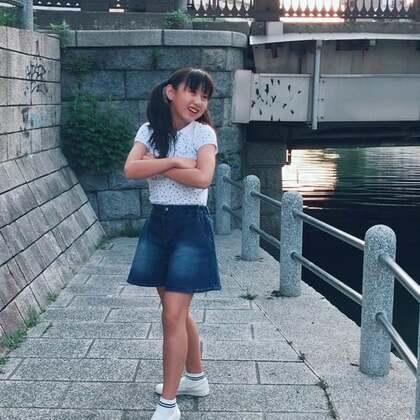 丽奈学Hip Hop 第三节课!今天下课后在大桥底下不由自主地跳了起来😄喜欢的小伙伴们给丽奈点个赞吧😘❤️爱你们😘😘@美拍小助手 #问号舞##精选##我要上热门#@小慧姐在日本