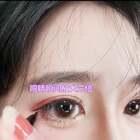 眼睛放大三倍妙招 httngs06#精选##眼妆教程##我要上热门@美拍小助手#