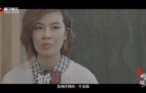 【橘子娱乐美拍】郁可唯被称OST女王,自己也觉得...