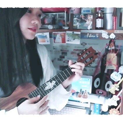 #尤克里里##刘若英##后来的我们# {后来},{我们}唱起{后来的我们}。后来,希望喜欢的人都还在❤