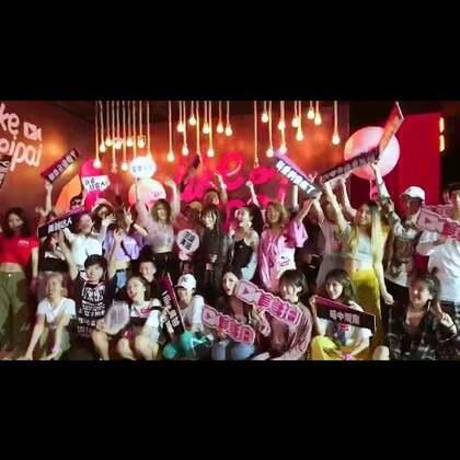 #i like 美拍重庆站#美美的美拍,会越来越好的美拍,💗love,今天游戏环节还赢了个美少女自拍杆,美滋滋~