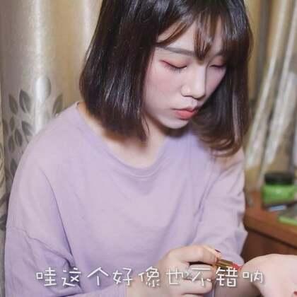 这还怎么继续做姐妹~@王蓝🏊