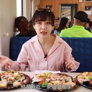 【为食出发】大胃mini城会玩~坐老火车吃寿司,游古长城做好汉!#热门##吃秀##大胃王mini#@美拍小助手