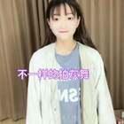 """#精选##音乐##穿秀#宝宝打一个""""gx""""看看接下来会出现什么🤔"""