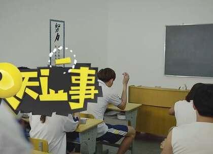 学渣遭全班鄙视,三年后班花眼睛都看直了#热门##搞笑#