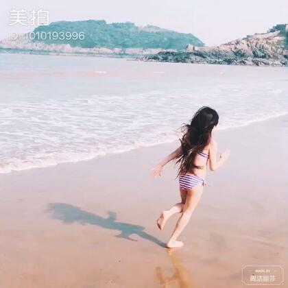 五一带你去看海