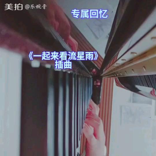 """美拍# 视频:""""北风吹 #钢琴曲# """",点此播放>>  l 美拍  c  关注"""
