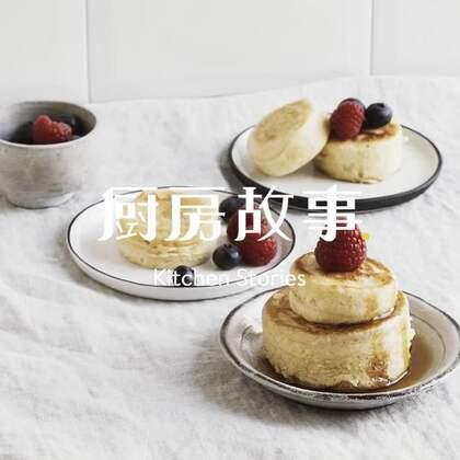 """东洋岛国日本向来以其""""卡哇伊""""文化而备受各国喜爱,即使是做起煎饼也独具匠心。这款蓬松而且Q劲十足的煎饼定会颠覆你对煎饼的所有已知概念。 #早餐##日式料理##烘焙#"""