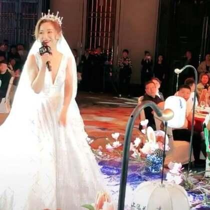 新娘好美🌹唱歌很好听👍这年头没才艺不敢结婚了🌹#精美电影#