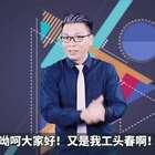 #工头研究室##网恋吗?你喜欢的样子我都能P!##见光死#