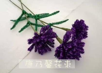 母亲节将至,还在愁给妈妈送什么礼物吗?不如亲手做一束康乃馨吧,妈妈收到肯定喜欢,BGM:僕達の友情,#手工##diy##毛根#