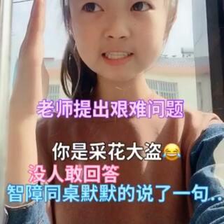 #精选##我要上热门##搞笑#