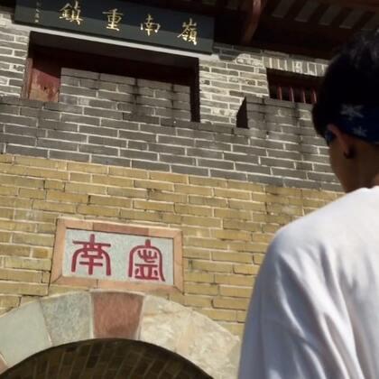 【卡】 深圳跑酷 - 阿文 #用iphone6拍摄##跑酷##运动##大疆osmo#