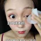 #卸妆拼素颜#立马黑了不止一个色、哈哈!#我要上热门@美拍小助手#