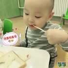 #小缘宝##宝宝##萌宝爱玩耍#