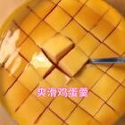 特别嫩滑的鸡蛋羹,简单易学!#精选#