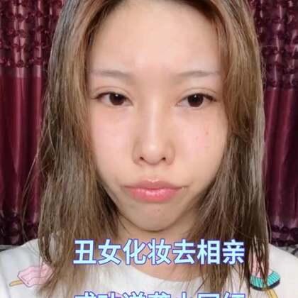 #热门##精选# 闺蜜要开粉红party,画这个妆去怎么样?打几分?点❤哦 关注我更新化妆技巧@美拍小助手