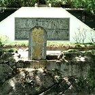 中国名园之荆门龙泉公园。孩提时我坐在龙泉莲花石上的全家合影,让我记忆犹新。重游龙泉公园,感慨万千……#逛拍##日志##音乐#歌曲《难忘的一天》@美拍小助手