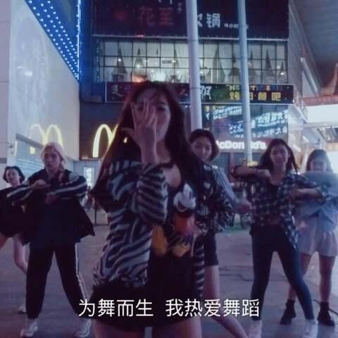 【赵婧彤-JaneTung美拍】#创造10秒电影##我爱舞蹈#