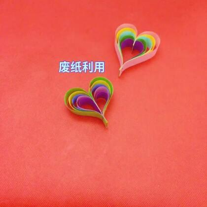 废纸利用,可以做成各种美丽的装饰,还可以用绳子串起来哦#精选##折纸##我要上热门@美拍小助手#