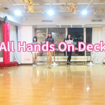 20180507#all hands on deck##舞蹈#kiss old me goodbye she dead and gone👋#tinashe#