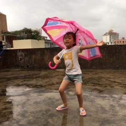 今天天气是一下狂风暴雨,一下阳光普照,还好去接Li Li 的时候,只是下的很小,我们刚到家后又是噼里啪啦的大暴雨。#讨厌的下雨天##宝宝#2018.5.7#4岁8m+10#