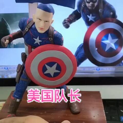 【康艺工作室官方美拍】#美国队长#