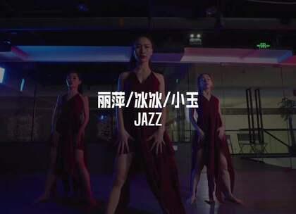 厦门E-Five流行舞蹈工作室 冰冰 丽萍 小玉 三位导师 新作 #热门##舞蹈#@美拍小助手