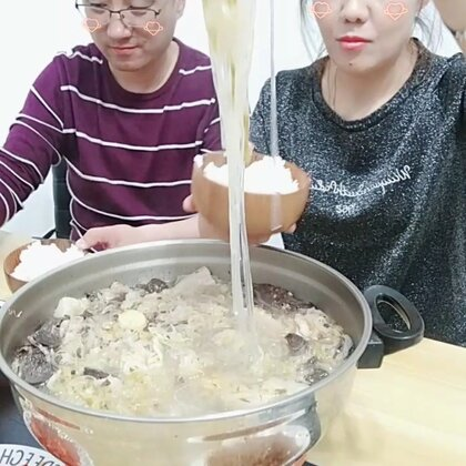 #美拍霓虹荧光趴##吃货##美食##美拍小助手#杀猪菜🐷这顿吃👍👍香香香💃💃