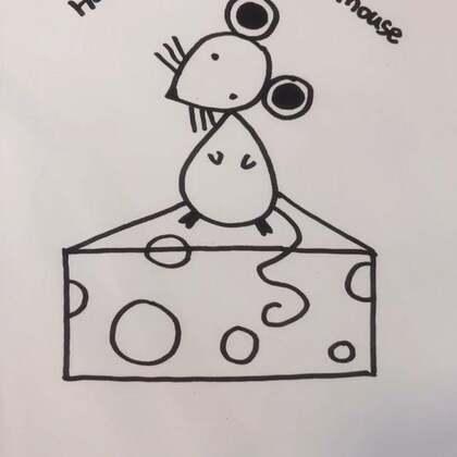 今天带宝宝画一只正在吃奶酪的小老鼠🐭😄#宝宝##跟宝宝一起画#