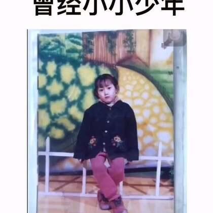 #搞笑##精选#曾经小小美女 到如今……打扰了