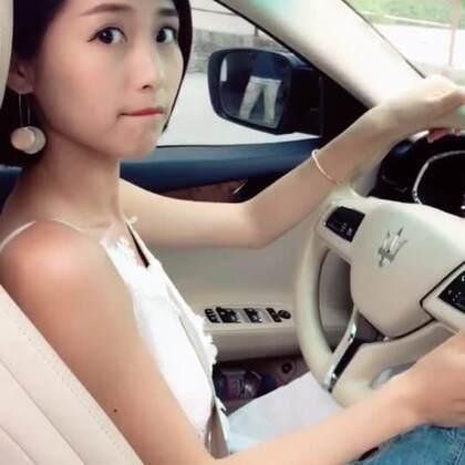 司机开车咯!