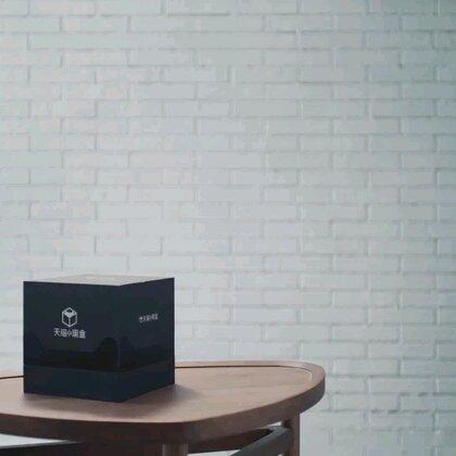 如果给你15秒,你会对TA说什么?#天猫小黑盒##星巴克#