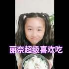 小慧姐今天做日式章鱼🐙豌豆饭、丽奈特别喜欢吃😘💕@美拍小助手 @小慧姐在日本 #美食##精选##我要上热门#