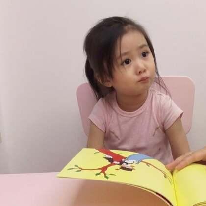 推荐一套绘本,觉得专门为保留孩子那份强大的想象力而设的~ 对于大人来说挺简洁的画面,很方便给孩子读~ 然而就这样简单的画面,金宝每次读到,都能get到书里的幽默然后哈哈大笑#宝宝##金宝3y+3m#+20#金宝妈分享#