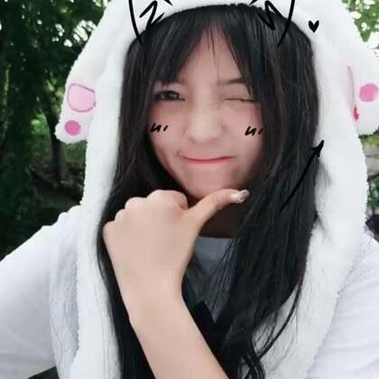 """#学猫叫手势舞#喵喵~把我带走我就蹭蹭你""""w"""""""
