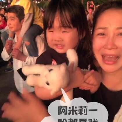 #宝宝##日常##上海迪士尼乐园#总体来说,小朋友应该会很满意迪士尼,对于大人来说…真的就信价比不高啦~但也有满意的小地方。(下集)??阿米莉看烟火的样子满是亮点哈哈哈哈哈哈